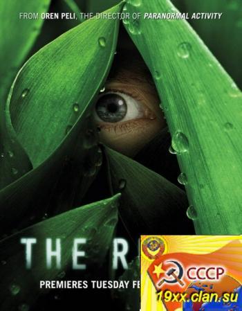 Сериал Река (1 Сезон) 2012