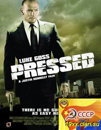 Под прицелом (2011) DVDRip