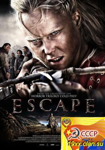 Побег (2012)