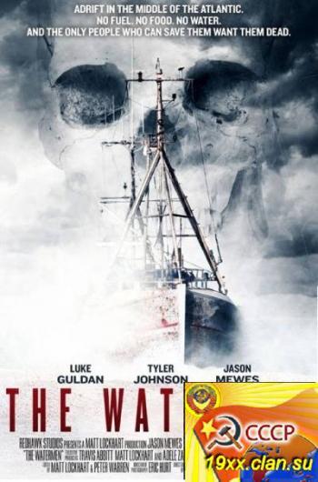 Рыбаки (2011)