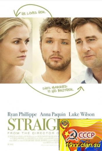 Простые истины (2012)