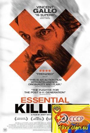Необходимое убийство / Essential Killing