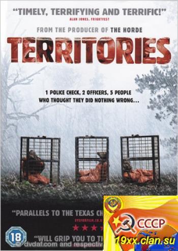 Территории / Territories (2010)