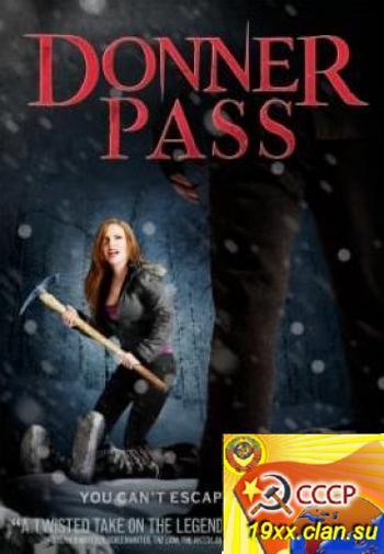 Ущелье Доннера (2012) DVDRip