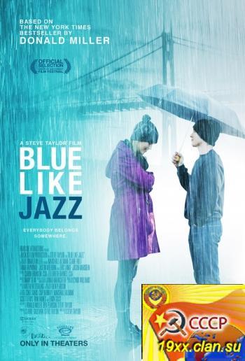 Грустный как джаз / Blue Like Jazz (2012)