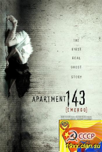 Квартира 143 / Emergo (2012)