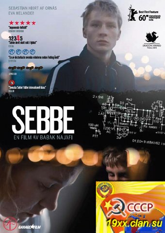 Себбе / Sebbe