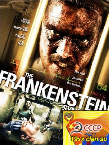 Синдром Франкенштейна / The Frankenstein Syndrome