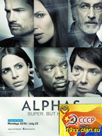 Люди альфа / Псионики 2 сезон / Alphas (2012)