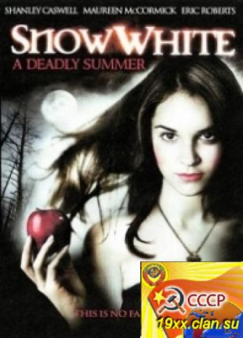 Белоснежка: Убийственное лето / Snow White: A Deadly Summer (2012)