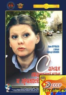 гей сайты для знакомства в украине